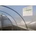 Комплект для подвязки растений, длина 6 метров